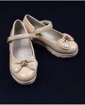Бежевые туфли для девочки Цвет: бежевый