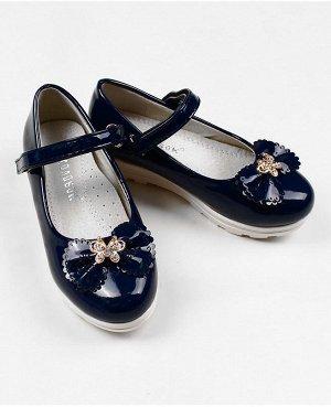 Туфли для девочки, синие р. 25-30 Цвет: синий