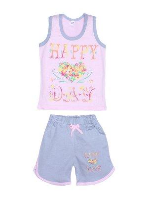 """Комплекты для девочек """"Happy DAY"""" (Розовый"""