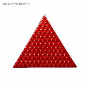 Светоотражающая наклейка, треугольник 5x5 см