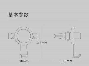 Автомобильный держатель Che Dafu gravity car bracket