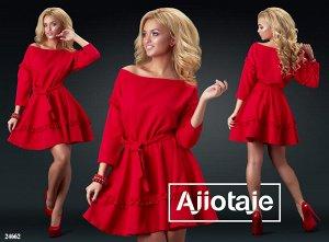 Платье - 24662