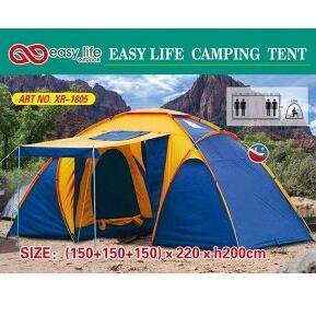 🚚 Все для уюта в Вашем доме! Товары для туризма и другое — Палатки, души, кухни