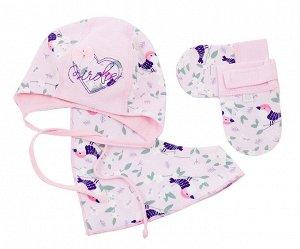 Комплект Комплект для девочки (шапочка, рукавички, манишка) выполнен из интерлока. Состав: 100% хлопок.