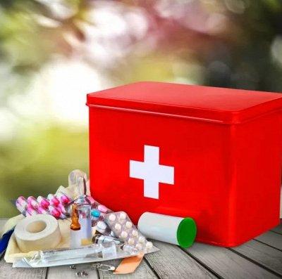 😱МЕГА Распродажа !Товары для дома 😱Экспресс-раздача! 24⚡🚀 — Аптека — Красота и здоровье