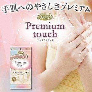 """Виниловые перчатки """"Family"""" (средней толщины, с внутренним покрытием и гиалуроновой кислотой) жемчужные РАЗМЕР S, 1 пара"""