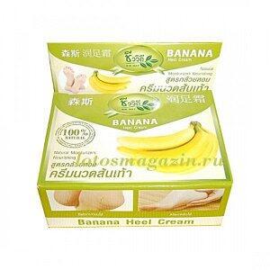 Натуральный банановый крем для ног с витамином Е 30 ГР