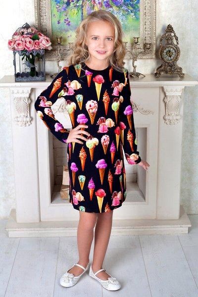СТИЛЬНЯШКИ-Одежда для детей и подростков-Новинки! ШКОЛА!ОКТ — Платья, Сарафаны, Туники, юбки — Платья и сарафаны