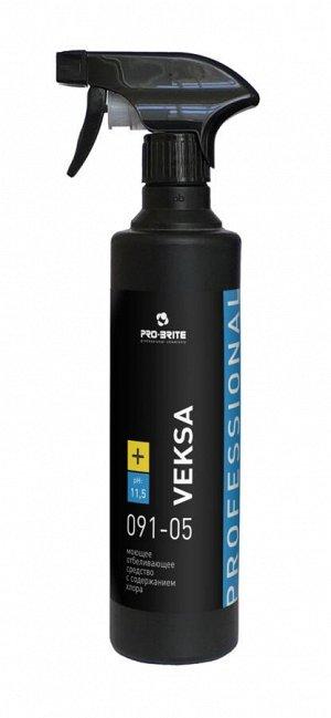 Ср-во моющее отбеливающее дезинфецирующее конц щелочное с хлором Veksa  0,5л Pro Brite 091-05