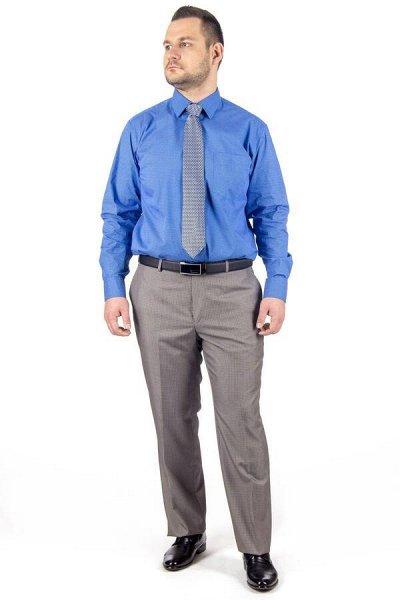 SVYATNYH - Рубашки, брюки, ремни для мальчиков — Брюки - распродажа! — Классические