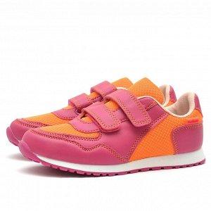 Кроссовки Nordman Jump красные с оранжевым