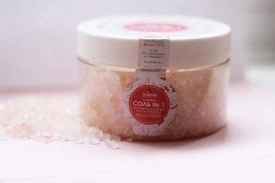 Сладости Без Сахара: печенье, сушки! Ягодные чаи!  - 9 — Гималайская розовая соль — Сахар и соль