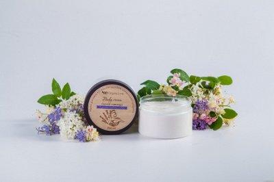 Organic Zone. Натуральная косметика по супер ценам!🔥 — Скрабы и крема для тела — Уход и увлажнение