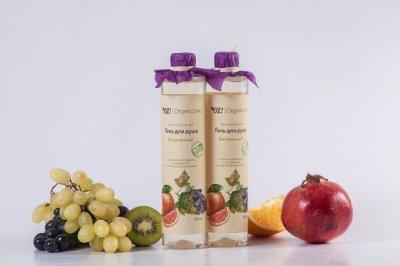 Organic Zone. Натуральная косметика по супер ценам!🔥 — Гели для душа — Гели и мыло