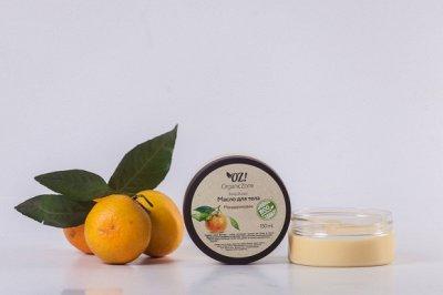 Organic Zone. Натуральная косметика по супер ценам!🔥 — Баттеры (взбитые масла) — Уход и увлажнение