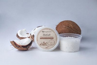 Organic Zone. Натуральная косметика по супер ценам!🔥 — Соли для ванн — Пены и соли для ванны