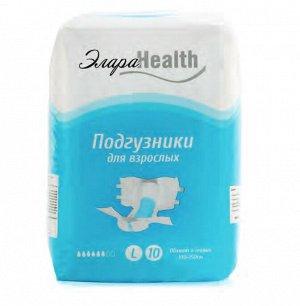 Подгузники для взрослых ЭлараHEALTH, размер L, 10шт