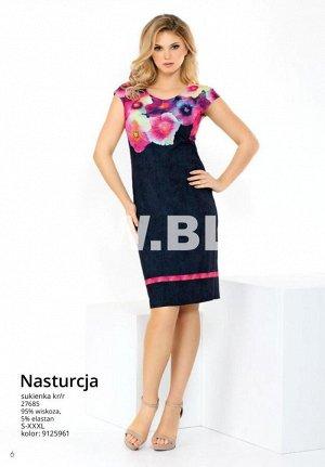 Прекрасное польское трикотажное платье
