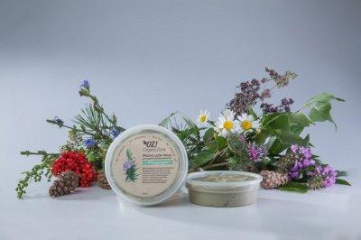 Organic Zone. Натуральная косметика по супер ценам!🔥 — Кремы, маски и спреи для лица — Кремы