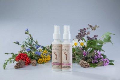 Organic Zone. Натуральная косметика по супер ценам!🔥 — Для рук и ног — Кремы для тела, рук и ног