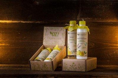 Organic Zone. Натуральная косметика по супер ценам!🔥 — Подарочные наборы — Восстановление