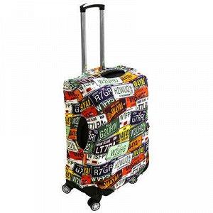 """Чехол для чемодана """"M"""" 61х51см, 48-78л, эластан трикотаж (Ки"""