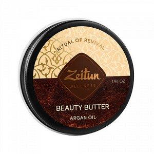 """Крем-масло для тела """"Ритуал восстановления"""", с маслом арганы Zeitun"""