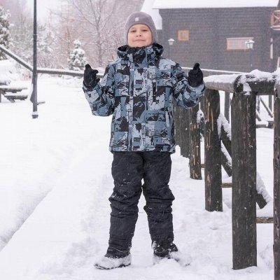 SPORTSOLO  - классные костюмы для всех! 💥💥💥 — Детская одежда, Куртки и комплекты зимние — Куртки и ветровки