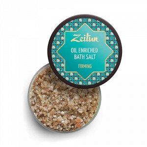 """Аромасоль """"Для подтяжки кожи"""", с гидрофильным маслом Zeitun"""