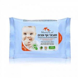 Салфетки для лица и носиков Mommy Care