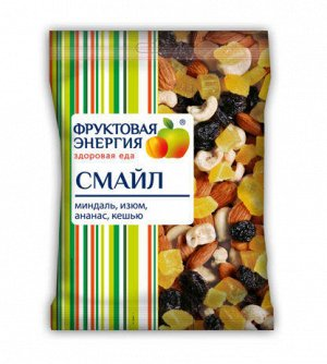 """Смесь фруктово-ореховая """"Фрути-Смайл"""" - 50 г"""