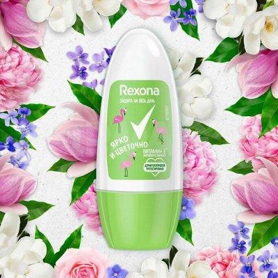Unilever: Dove, Camay, Rexona и другие любимые бренды -7 — Дезодоранты ролики женские — Дезодоранты