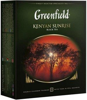 Чай Гринфилд Kenyan Sunrise 2г 1/100/9