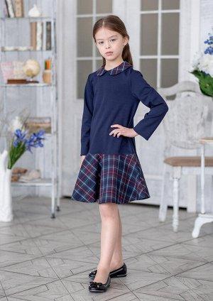 Платье школьное Таяна, цвет т.синий