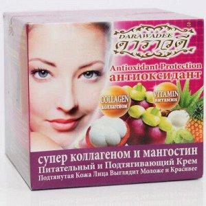 Крем для лица против старения с антиоксидантами, коллагеном и мангостином