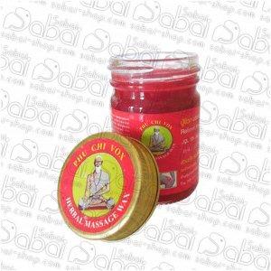 Тайский Красный бальзам на травах Thai Natural Herb Balm