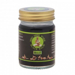 Чёрный тайский бальзам Thai Natural Herb Balm