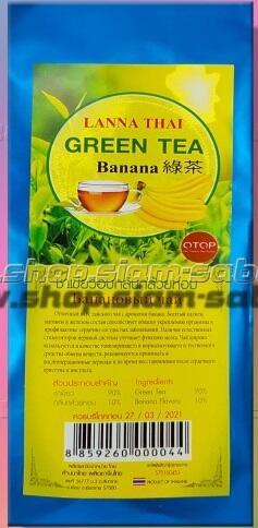 Зеленый тайский чай с бананом 100 грам
