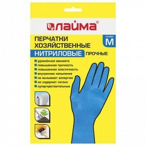 Перчатки НИТРИЛОВЫЕ МНОГОРАЗОВЫЕ, гипоаллергенные ЛАЙМА ПРОЧНЫЕ, хлопчатобумажное напыление, размер М (средний), 604998