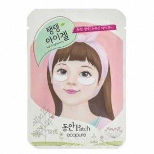 Патчи под глаза Ecopure eye gel BC