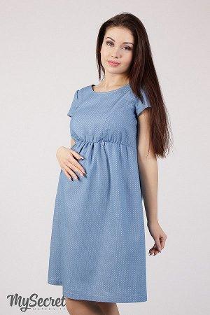 Платье для беременных и кормящих Celena DR-28.013