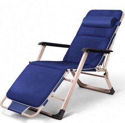 Шезлонги,раскладушки,стулья. В наличии!  — Шезлонги — Другое