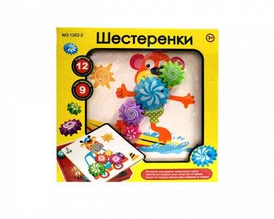 Самые популярные мультяшные игрушки🚀Быстрая доставка! — Для малышей — Игровые наборы