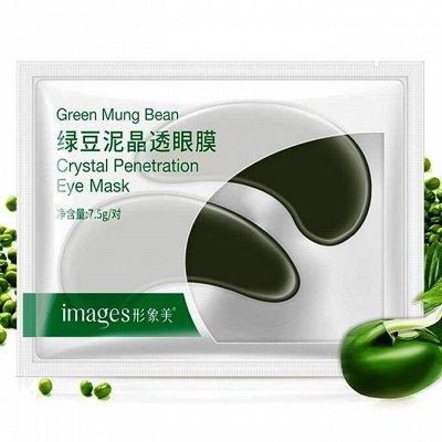 💟Новый приход Любимый Тайланд +Азиатская косметичка! 🌺  — Маски и крема для кожи вокруг глаз и губ Ю. Китай — Красота и здоровье