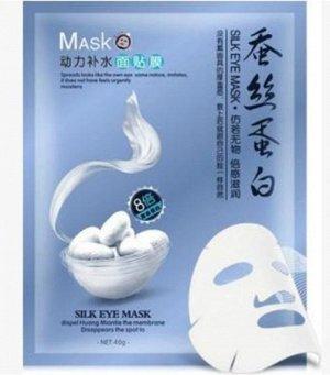 One Spring Увлажняющая маска-салфетка (голубая)