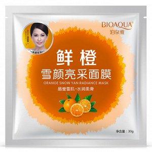 BIOAQUA Маска-салфетка для лица с витамином С (осветление и выравнивание тона кожи)
