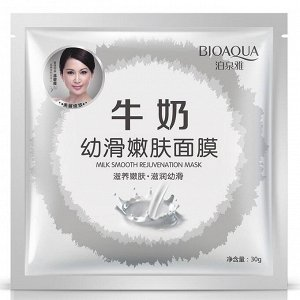 BIOAQUA Маска - салфетка для лица с протеинами молока (восстанавливающая)