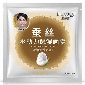 BIOAQUA Маска-салфетка для лица с экстрактом шелка (активное увлажнение)
