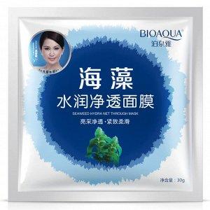 BIOAQUA Маска-салфетка для лица с морскими водорослями и жемчугом (экстра-увлажнение и энергия)