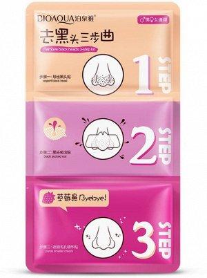 BIOAQUA Очищающие полоски для носа (розовая упаковка)